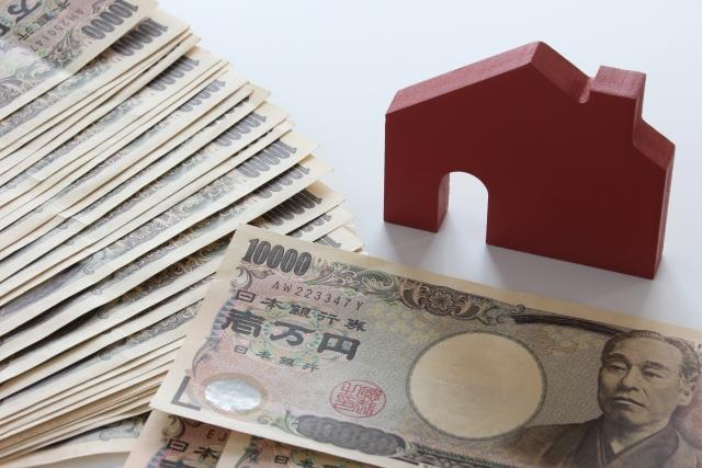 家づくりコラム|住宅ローンを組むさいに自己資金(頭金)はいくら必要?|エヴァーホーム
