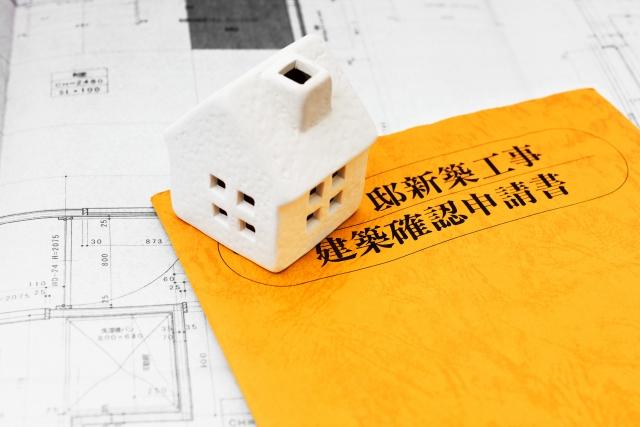 家づくりコラム 住宅は大切な資産?資産価値を高くするポイントとは エヴァーホーム