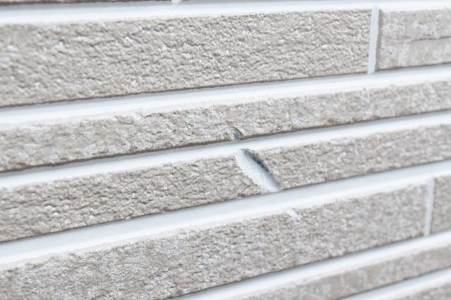 家ペディア|外壁を長持ちさせる方法|エヴァーホーム