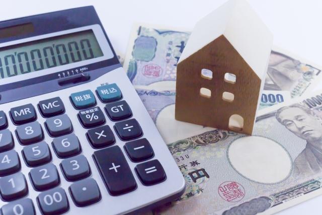 家づくりコラム|ボーナスで住宅ローンを繰上返済する際の注意ポイントとは!?|エヴァーホーム