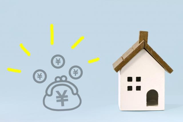 家ペディア|二世帯住宅はお財布にも優しい?|エヴァーホーム